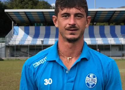 Bomba di Ferragosto: ufficializzato Leonardo Ferrara!